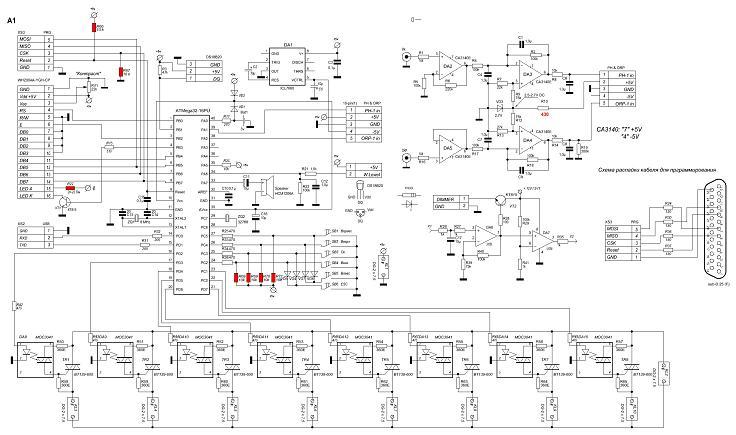 Схема и плата акваконтроллера - sPlan 6.0, Slayout 5.0.  Внимание .  В процессе сборки и наладки в схему могут быть...